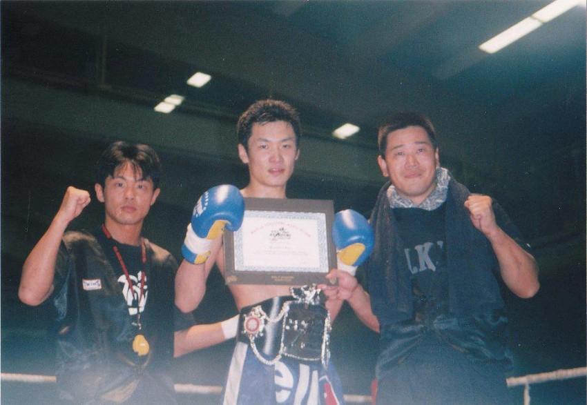 2001年ドイツにて世界タイトル初戴冠